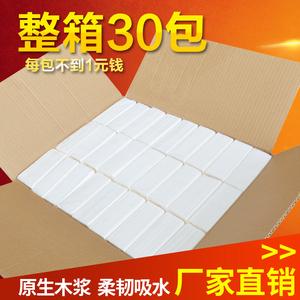 缘爱 原木<span class=H>抽纸</span>整箱纸巾家用面巾纸批发餐巾擦手纸卫生纸家庭装