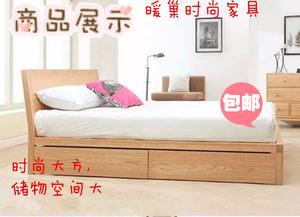 定制日式现代白橡木<span class=H>实木床</span>单人双人床北欧简约高箱低箱储物床包邮