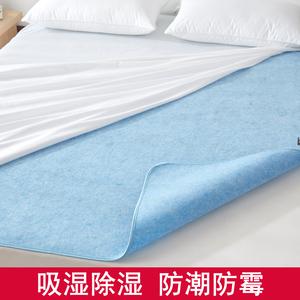 日本吸湿防潮垫除湿吸潮<span class=H>床垫</span>单双人宿舍寝室学生榻榻米<span class=H>床褥</span><span class=H>床护垫</span>