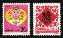 Annual stamps 1992-1 The second round of zodiac monkey tickets brand-new complete preservation genuine stamp collection set @1 collection