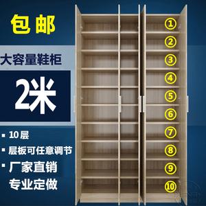 特价包邮现代简约2米大容量<span class=H>鞋柜</span>实木多层衣柜阳台储物收纳柜定做