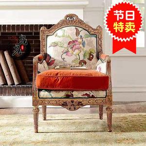 现货新古典实木雕花后现代单人沙发欧式布艺绒质橘黄色奢华老虎椅