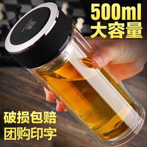 双层保温玻璃杯茶个性简约车用男士高档商务车载<span class=H>水杯</span>过滤茶水分离
