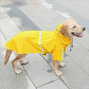 狗狗雨衣泰迪金毛防水雨衣小型犬狗<span class=H>服饰</span>中大型犬哈士奇<span class=H>宠物</span>雨衣