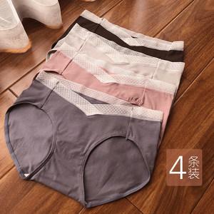 孕妇<span class=H>内裤</span>低腰蕾丝产前产后蕾丝大码春夏纯棉托腹V型<span class=H>内裤</span>三角短裤