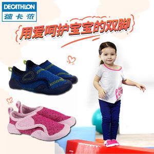 迪卡侬学步鞋婴儿鞋秋季宝宝春夏防滑透气软底室内鞋DOMYOS-G BB