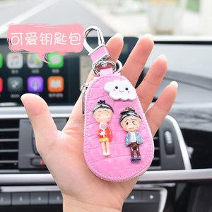 汽车钥匙包通用型卡通可爱车载抽拉钥匙保护套壳创意车用女士