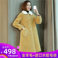 Long Mink Collar wool fur coat integrated with female compound fur
