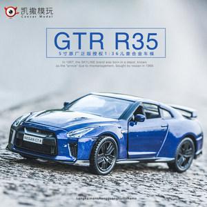 尼桑GTR汽<span class=H>车模</span>型甲壳虫仿真合金儿童小汽车玩具回力小车玩具男孩
