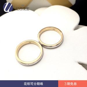 亿丹珠宝 18k金白金黄金对戒 au750铂金<span class=H>戒指</span>转运指环婚戒订婚男女
