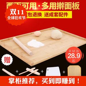 揉面粉板子家用包饺子垫和面垫搓面擀面板大号<span class=H>案板</span>砧板不粘实木竹