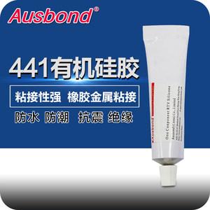 Ausbond441硅胶粘硅胶胶水 <span class=H>硅橡胶</span>胶水无需表面处理硅胶<span class=H>制品</span>胶水