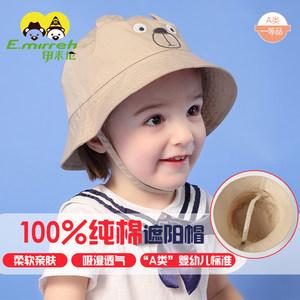 婴儿<span class=H>帽子</span>太阳帽春季新款男宝宝可爱遮阳帽1-3-6岁儿童防晒帽纯棉