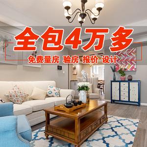 成都室内小户型跃层复式公寓别墅装修设计效果图全包<span class=H>家装</span>施工服务