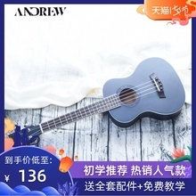 Andrew ukulele female entry beginner student adult veneer uklele small guitar 23 inch 26 inch