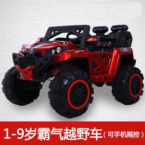 婴儿童电动车小汽车四轮可坐人充电遥控玩具车宝宝女男孩1-3岁-9