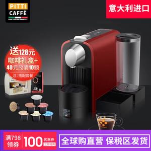 意大利原装进口兼容Nespresso雀巢家用智能全自动意式胶囊<span class=H>咖啡</span><span class=H>机</span>