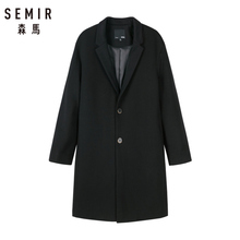 Senma Spring Overcoat Men's 2019 New Korean Edition Medium and Long Black Overcoat Fashionable Junior Top