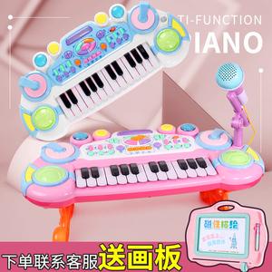 儿童电子琴<span class=H>玩具</span>带话筒女孩婴幼儿可弹奏宝宝益智初学多功能小钢琴