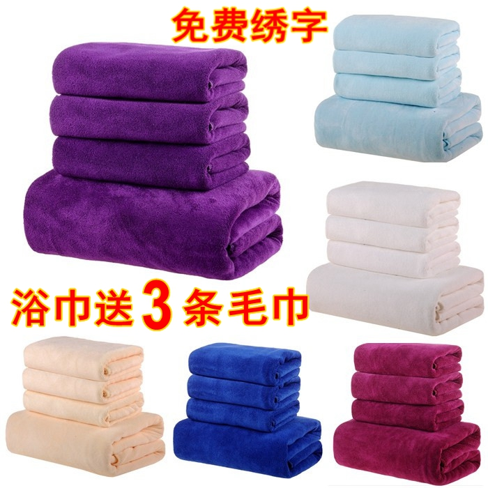 On thing appropriation of beauty bed appropriation bath towel second-hand guest house bed in the hotel the long Rong thickens bath towel beauty bed appropriation - intl