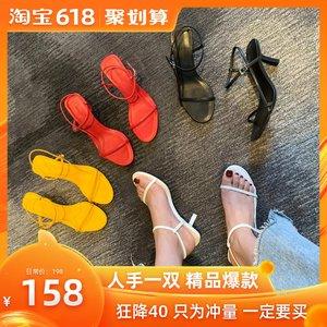白色时尚百搭一字带<span class=H>凉鞋</span>女2019新款夏季仙女风细跟黑色性感高跟鞋