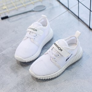 回力童鞋2018新款<span class=H>鞋子</span>男童运动鞋女童透气网鞋网面儿童夏季小白鞋