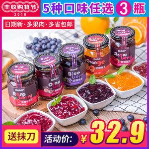 津彩<span class=H>果酱</span>3瓶装 蓝莓草莓脐橙蔓越莓覆盆子<span class=H>酸奶</span>早餐面包土司酱包邮