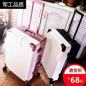 <span class=H>拉杆箱</span>男万向轮24寸<span class=H>行李箱</span>韩版网红女铝框旅行箱包26个性密码箱子