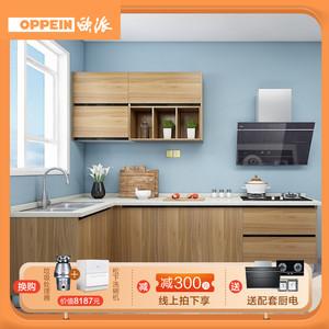 欧派橱柜定制 厨房 整体橱柜门定做现代石英石厨房厨柜<span class=H>台面</span>预付金