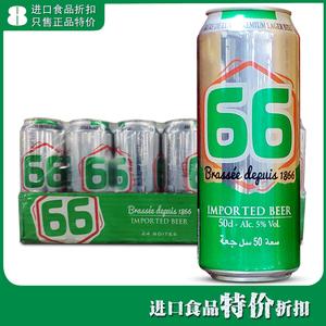 【特价清仓】法国原装进口66拉格黄<span class=H>啤酒</span>500ml*24听整箱临期非德国