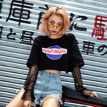 Euro-American Street Photo 2019 Stitching Long-sleeved Mesh Yarn T-shirt and Female Fake Two Dance Student Sunscreen Jacket Hiphop