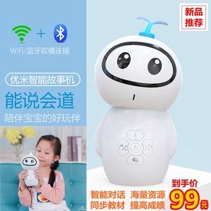 智能婴儿童早教机器人0-12岁益智玩具语音对话宝宝英语讲故事机