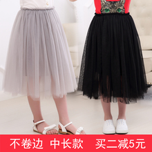 Girls'Half-length Skirt in Spring and Summer Style Children's Korean Pure Parents' Long Skirt and Screen Skirt