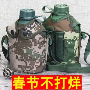 正品10式<军用07军迷铝制水壶大容量便携户外运动学生军训1L背带