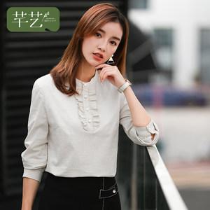 法式少女复古<span class=H>衬衫</span>女2019春秋新款韩版显瘦长袖白色衬衣洋气的上衣