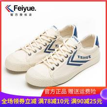 Feiyue/Feiyue Canvas Shoes, Female Japanese Shoes, Small White Shoes, Casual Shoes, Men's Restoration of Ancient Style, Couple's Shoes