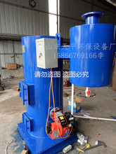 Waste incinerator Small smokeless animal carcass cremator Industrial leather medical waste incinerator