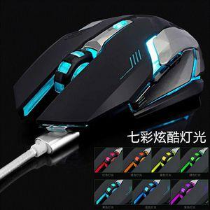 黑色大尺寸手感好无线充电式光电<span class=H>鼠标</span>磨砂手感游戏无声静音<span class=H>鼠标</span>