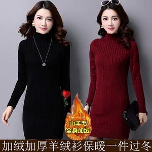 秋冬季中长款<span class=H>毛衣</span>针织衫女套头加厚羊毛打底衫女修身加绒羊绒上衣