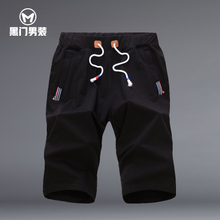 Summer Men's Sports Shorts Summer 7 Minutes Horsepants 5 Minutes Loose Beach Pants Boys'Summer Pants