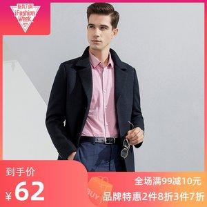 【清仓】相思鸟男装秋冬毛呢<span class=H>大衣</span>新款商务休闲双面呢时尚修身外套