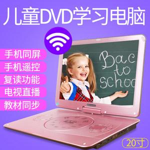 金正dvd影碟机家用高清便携式光盘vcd播放机cd<span class=H>儿童</span>evd电视wifi无线网络视频<span class=H>播放器</span>英语<span class=H>学习</span>机<span class=H>儿童</span>学生家教机
