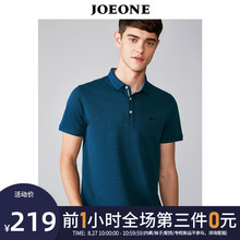 Jiu Muwang Men's Short Sleeve Polo Shirt Summer 2009 Thin Business Leisure Men's Comfortable Turn-collar T-shirt Top