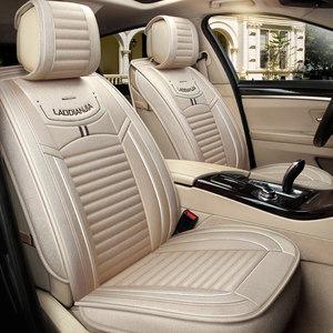 汽车坐垫四季通用亚麻座垫座套全包围环保透气座椅套夏季冰丝凉垫