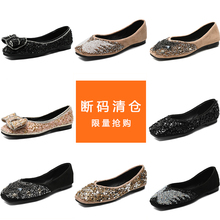 Broken shoes New flat soles, single shoes, ladle shoes, summer style boat shoes, shallow beans shoes, women's shoes