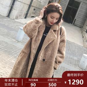 2018冬季新款美利奴皮毛一体女外套长款海宁皮草羊剪绒羊羔毛大衣