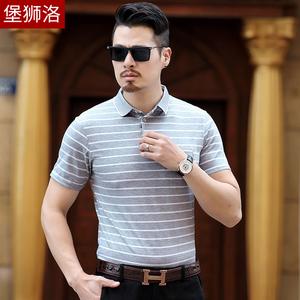 中老年短袖男爸爸T恤男装短袖衫夏季薄款翻领POLO衫大码休闲上衣