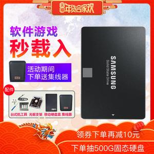 【领券减10元 送集线器】Samsung/三星 MZ-76E500 860EVO 500G 笔记本<span class=H>台式机</span><span class=H>一体机</span> <span class=H>服务器</span> SSD固态硬盘硬