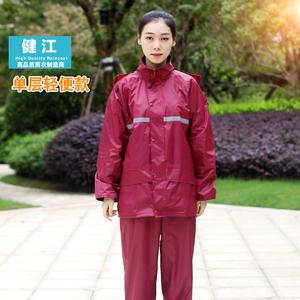 健江雨衣套装男女士分体式加大加厚