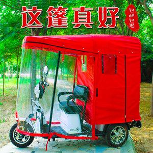电动<span class=H>三轮车</span>车棚雨篷布老年全封闭折叠小巴士电瓶车<span class=H>三轮车</span>雨棚车篷